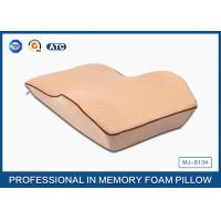 Wholesale Car Driving Memory Foam Back Support Cushion in Ergonomic Streamlining Design from china suppliers