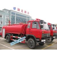 Wholesale Q235B Carbon steel tanker Dongfeng145 4x2 7m3 water fire tanker truck low price for sale with low pressure fire pump from china suppliers