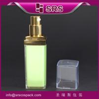 Wholesale Shengruisi Square Shape empty Airless Bottle 15ml 30ml 50ml Plastic Cosmetic container from china suppliers