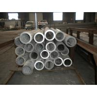 Wholesale High Precision Aluminium Simless Pipe Tube Standard Size , 7005-T0 from china suppliers