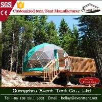 Wholesale Outside Beach Luxury Camping Tent with hot dip galvanize steel pipe from china suppliers