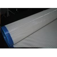 Wholesale Plain Weave Mesh With Spiral Conveyor Dryer For Drying Machine from china suppliers
