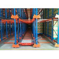 Wholesale Blue Q235 Steel Storage Shelving And Racking Systems IP65 With 16X2 LCD Display from china suppliers