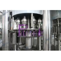 Quality Top Covered Hygeian Water Filling Machine 32 - 32 - 10 15000BPH for sale