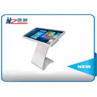 Wholesale 42 inch digital kiosks touch screen all in one panel for airport railway station from china suppliers