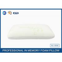 Reversible Traditional Silent Night Memory Foam Pillow With Washable Zippered Cover