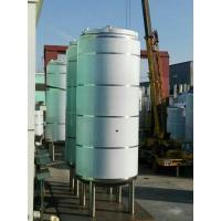 Wholesale 50,000L Beverage Fermentation Tank - Fermenter Growing Tank from china suppliers