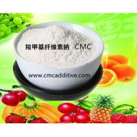 Wholesale Food Grade CMC Food Additive , Food Stabilisers Thickeners And Gelling Agents from china suppliers