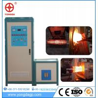 Wholesale Adjustable Power Metal Heating Medium Frequency Induction Forging Equipment from china suppliers