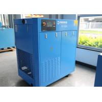 Wholesale Direct Driven Type Low Noise Air Compressor , Portable Quiet Air Compressor 30HP 22kW from china suppliers