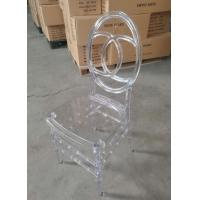 China clear resin phoenix chair transparent phoenix chair clear phoenix chair for sale