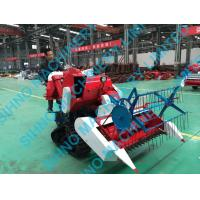 Buy cheap SIHNO 12hp 14hp Mini Combine Harvester Agricultural Machinery from wholesalers