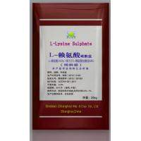 Wholesale Powder Amino Acid L Lysine Sulphate Feed Grade With Assay 65% SAA-LYSL65 from china suppliers
