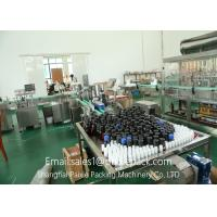 Quality 0.72KW Industrial E Liquid Small Bottle Filling Machine 2200 * 872 * 1200mm for sale