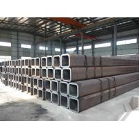Wholesale Customized Thick Wall Square Hollow Section, 400 * 400 Large Diameter Hollow Steel Tube For Building Structure from china suppliers