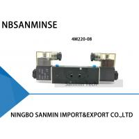 Wholesale NBSANMINSE 4M Manifold Type Pneumatic Solenoid Valve Single / Double Coil Pneumatic Valve from china suppliers
