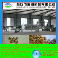 Wholesale Shandong 2015 NEW Dry kibble pet dog food pellet making extruder machine from china suppliers
