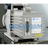 Buy cheap Industry Oil Rotary Vane Vacuum Pump for freeze drying equipment , 240l/Min from wholesalers