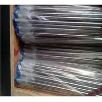 Wholesale Capillary tube GB / T3090-2000 Stainless steel pipe short diameter from china suppliers