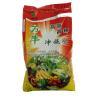 Buy cheap High nitrogen high potassium water flush vegetable garden fertilizer 15 - 5 - 15 35% from wholesalers