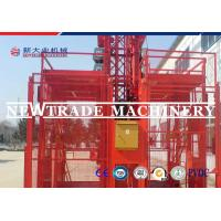 Wholesale Electric Powered Twin Cage Construction Material Hoist Elevator Lifts SC200/200 from china suppliers
