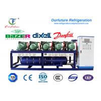 Wholesale Pharacy Cold Room Compressor Unit PLC Controller For Meat Fast Frozen from china suppliers