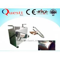 Wholesale 200 W Fiber Laser Rust Removal Machine For Cleaning Painting Coating , High Speed from china suppliers