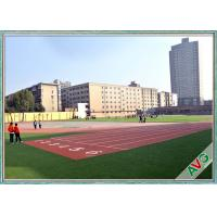 Wholesale Waterproof Smooth Surface Soccer Artificial Grass PP + Net Backing Material from china suppliers