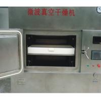 Wholesale Drying Speed Pharmaceutical Dryers Micro Wave Drying Machine With PLC Control from china suppliers