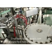 Wholesale Easy Cleaning Automatic Fruit Preserves / Meat / Jam Tin Can Filling Machine from china suppliers