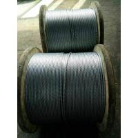 Quality Hot Dipped Galvanized Steel Wire Cable , Zinc Coated Steel Wire For Overhead Ground Wire for sale