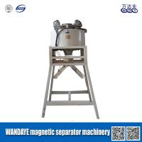 Wholesale Mine Dressing Equipment Iron Ore Dry Magnetic Separator 2T 220ACV 7DCA from china suppliers