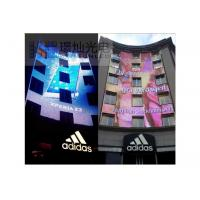 Wholesale High Contrast Transparent Glass Led Display P10 For Shopping Mall from china suppliers