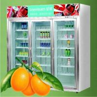 Wholesale Commercial Supermarket Beverage And Milk Display  Refrigerator  from china suppliers