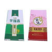 Wholesale 25 Kg Woven Polypropylene Bags , Recycled Printed Polypropylene Bags Double Stitched from china suppliers