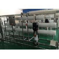 Wholesale UPVC Food And Beverage Water Treatment for Original Factory 10 Ton/Hour from china suppliers