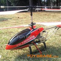 Wholesale 3CH R/C Helicopter with Gyro - RC Radio Remote Control Toy Helicopter Gyroscope from china suppliers