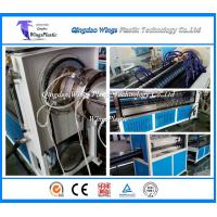 Wholesale PE Carbon Corrugated Pipe plant  /  facility /  extrusion line from china suppliers