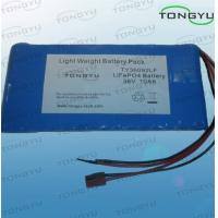 Wholesale 36V 10Ah Rechargeable Lithium Battery For Medical Equipment With Anderson Connector from china suppliers