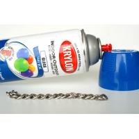 Wholesale 3000r/mi Painting Spray from china suppliers