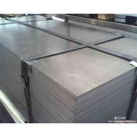 Quality Q460 Hot Rolled Steel Plate Wear Resistant , High Yield Strength Machinery Steel Plate for sale