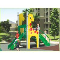 Buy cheap Hot sell PE board plus aluminium slide animal structure out door playground for kids from wholesalers