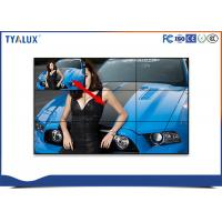 "Wholesale 47"" 2X2 Indoor 4k LCD CCTV Video Wall Display Touch Screen 500 nits from china suppliers"
