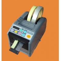 Wholesale Industrial Automatic Tape Dispenser/Tape Cutting Machine RT-7000 from china suppliers
