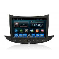 Wholesale Touch Screen Radio Chevrolet Gps Car Navigation Device Head Unit Trax 2017 from china suppliers
