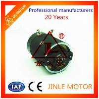 Wholesale MD12160 Micro DC Motor 100% Copper Wire 12volt DC Motors 1600w With Carbon Brush from china suppliers