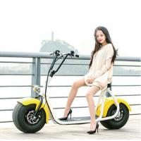 Wholesale 18 Inch Unique Haley 1000w City Electric Scooter With Rear Shock Absorber from china suppliers
