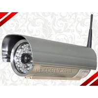 Wholesale IP Camera New40 Meters IR Distance Outdoor Waterproof P2P IP Camera CEE-IPO-B406 from china suppliers