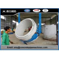 Wholesale 12 Months Warranty Automatic Rcc Pipe Making Machine 600 - 3600mm from china suppliers