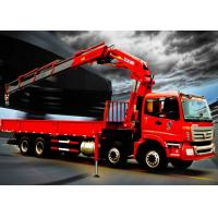 Wholesale Portable hydraulic truck mounted cranes 14000kg Knuckle Boom XCMG from china suppliers